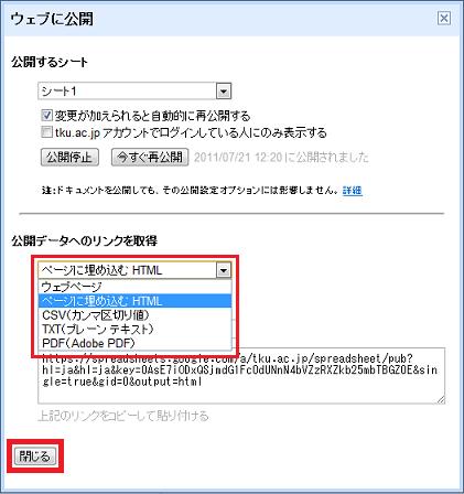 ファイル 100-2.png