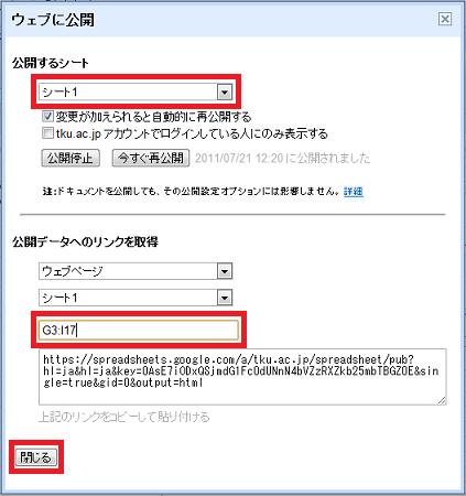 ファイル 101-3.png