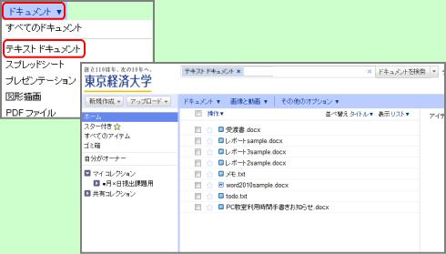 ファイル 103-3.png
