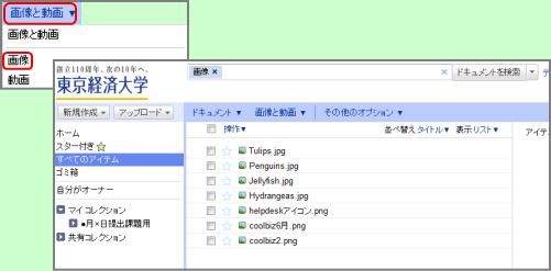 ファイル 103-4.png