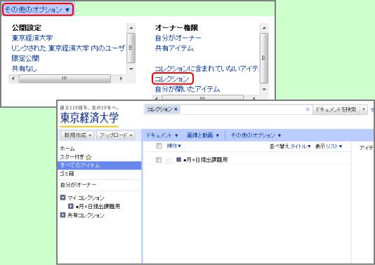 ファイル 103-5.png