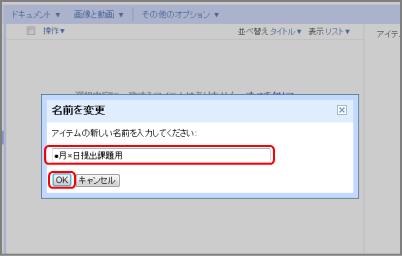 ファイル 104-2.png