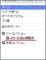 ファイル 104-3.png