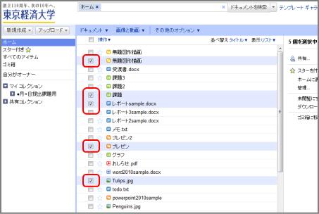 ファイル 104-4.png