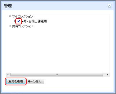 ファイル 104-6.png