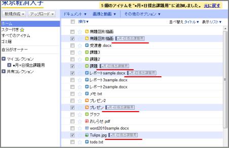 ファイル 104-7.png