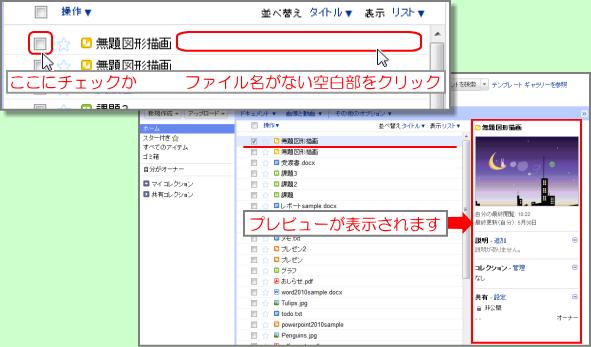 ファイル 104-8.png
