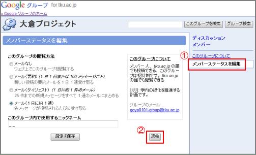 ファイル 112-1.png
