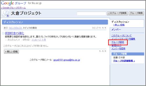 ファイル 113-1.png