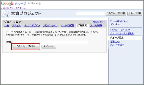 ファイル 113-3.png