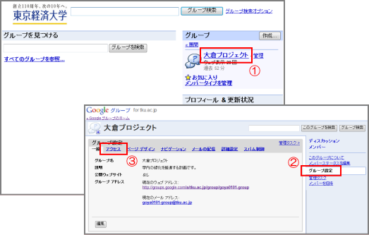 ファイル 116-1.png