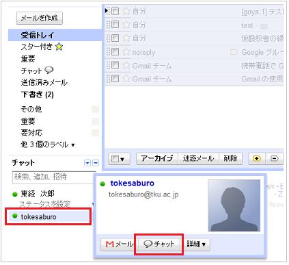 ファイル 119-4.png