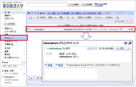 ファイル 121-2.png