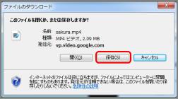 ファイル 124-7.png