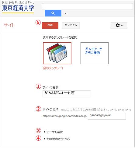 ファイル 127-2.png