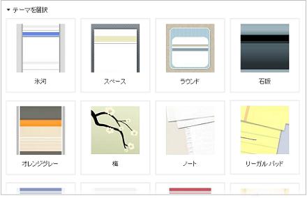 ファイル 127-3.png