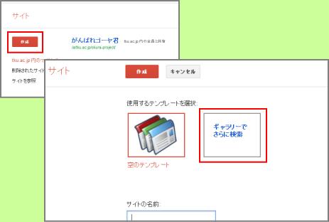 ファイル 129-1.png