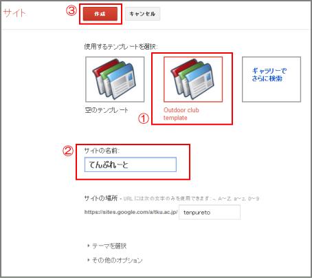 ファイル 129-5.png