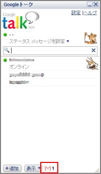 ファイル 131-2.png