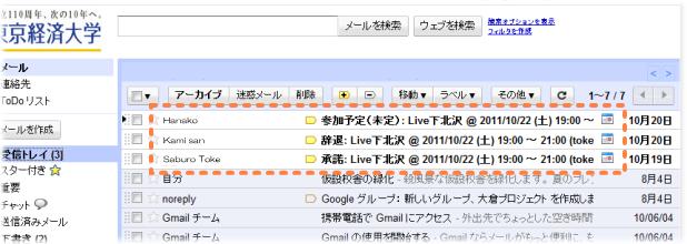 ファイル 139-1.png