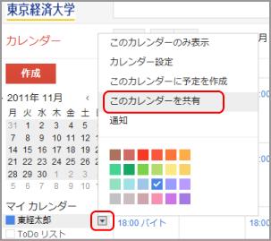 ファイル 142-1.png