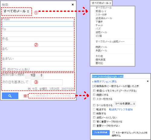 ファイル 158-2.png