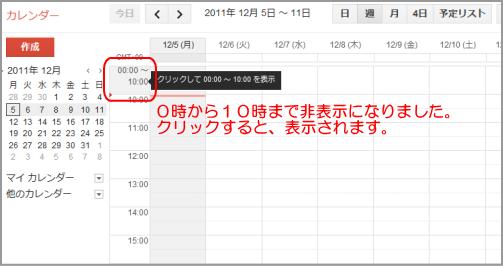 ファイル 160-2.png