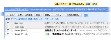 ファイル 18-2.png