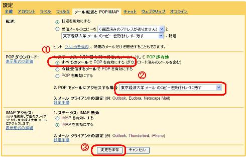 ファイル 2-2.png