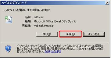 ファイル 28-3.png