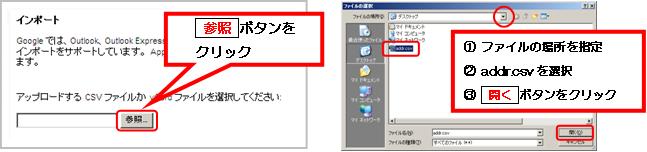 ファイル 29-2.png