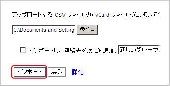 ファイル 29-3.png