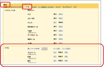 ファイル 32-3.png