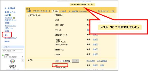ファイル 32-5.png
