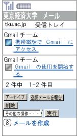 ファイル 35-3.png