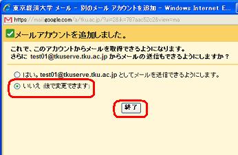 ファイル 37-4.png
