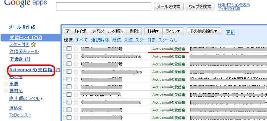 ファイル 37-5.png