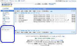 ファイル 39-3.png