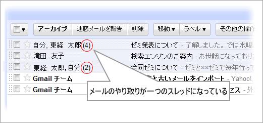 ファイル 51-1.png