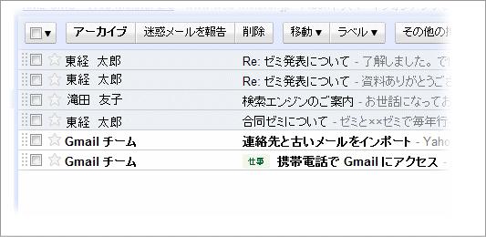 ファイル 51-6.png