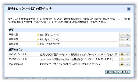 ファイル 54-2.png