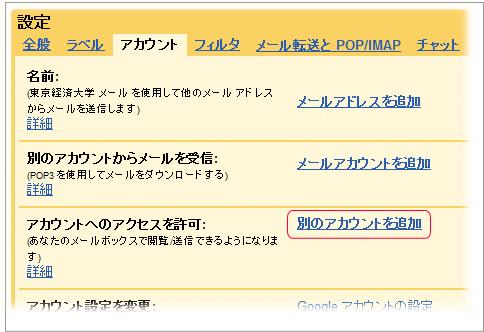 ファイル 55-1.png