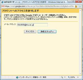 ファイル 55-3.png