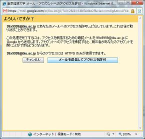 ファイル 55-4.png