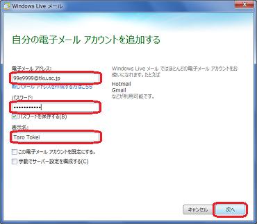 ファイル 56-2.png