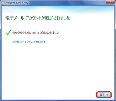 ファイル 56-4.png