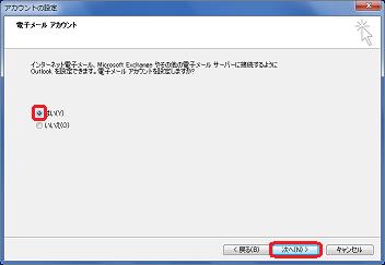 ファイル 57-2.png