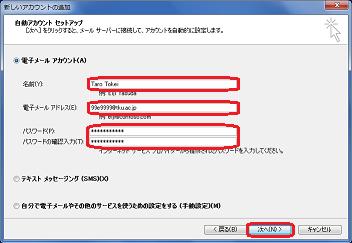 ファイル 57-3.png