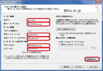 ファイル 57-5.png
