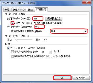 ファイル 57-6.png